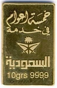 GOLD BAR SAUDIA