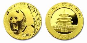 2001_panda_coin